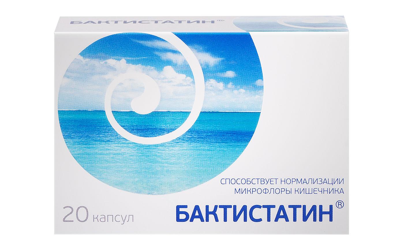 Бактистатин