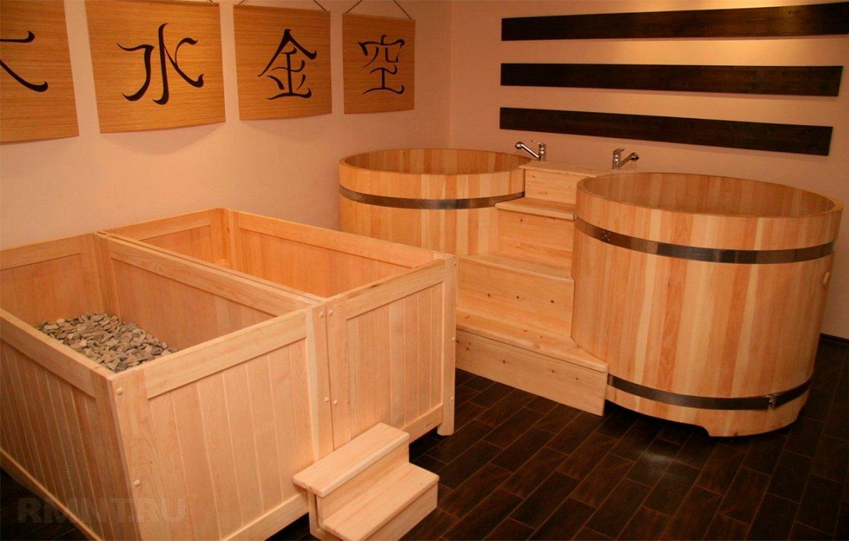 Японская баня офуро