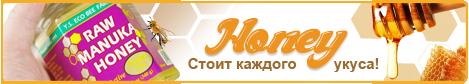 HoneyBanner-R