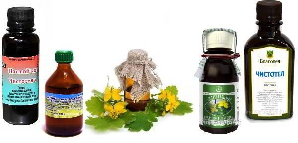 чистотел лечебные рецепты