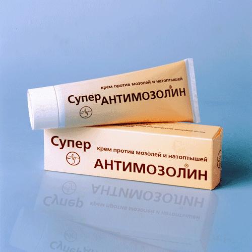 Антимозолин
