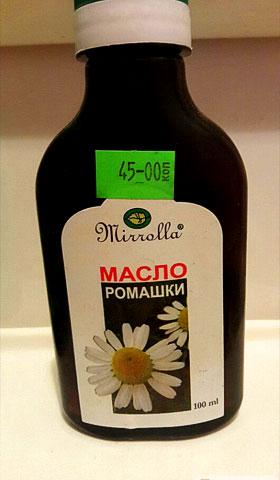 Масло Миролла в аптеке.