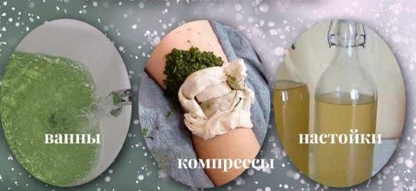 Хрен - польза и вред для здоровья мужчин и женщин. Рецепты применения в народной медицине, косметологии, кулинарии. Отзывы