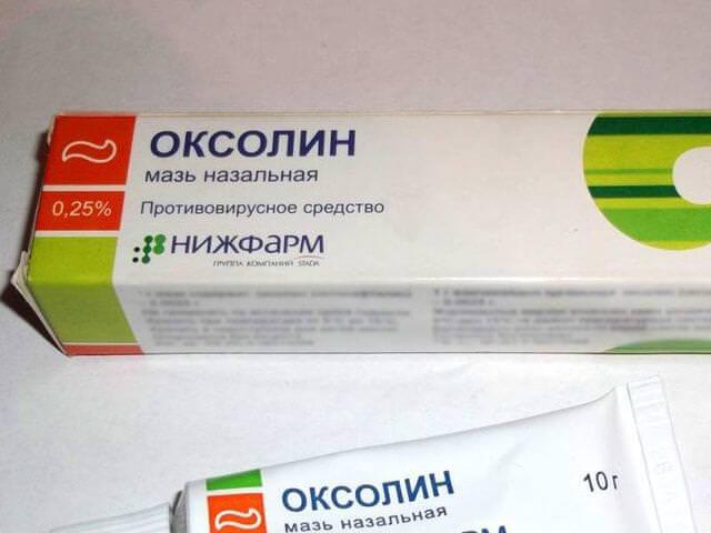 оксолин