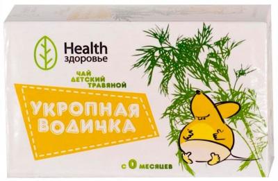 Лечебные свойства укропа и противопоказания, вред сушеного, замороженного, семян, водички. Рецепты лекарств, настоек