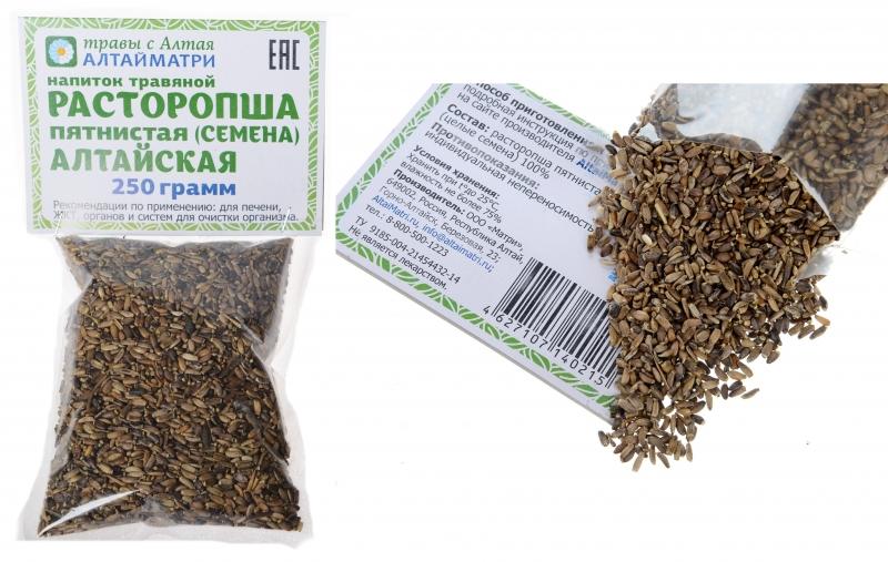Шрот и мука из семени расторопши