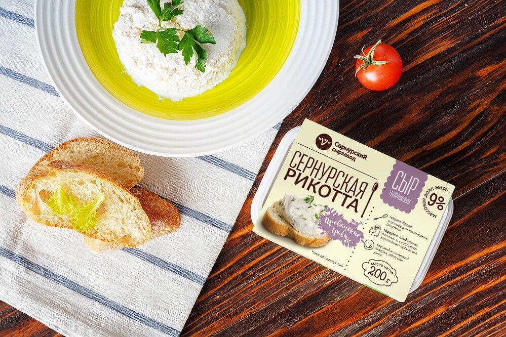 Сыр Рикотта Сернурского сырзавода со вкусом Прованские травы - отзыв