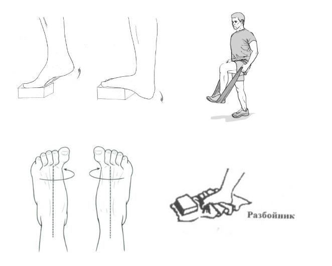 Упражнения для стоп Бубновского