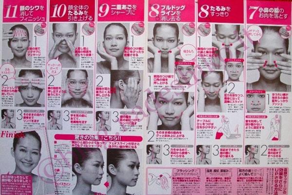 японский массаж для лица асахи  лет