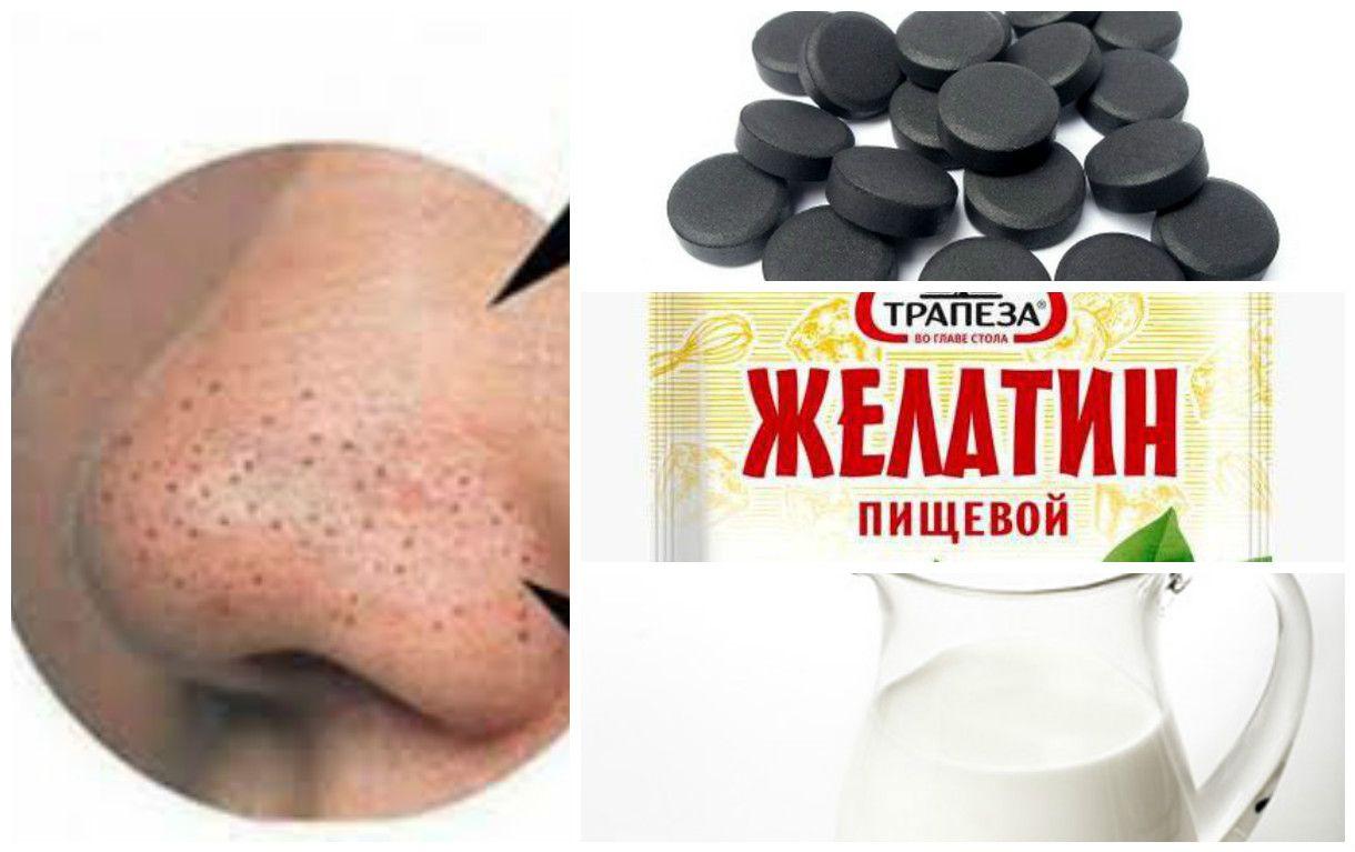 маска из желатина и молока против черных точек на носу
