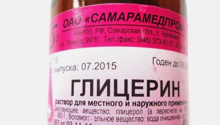 Бутылка глицерина