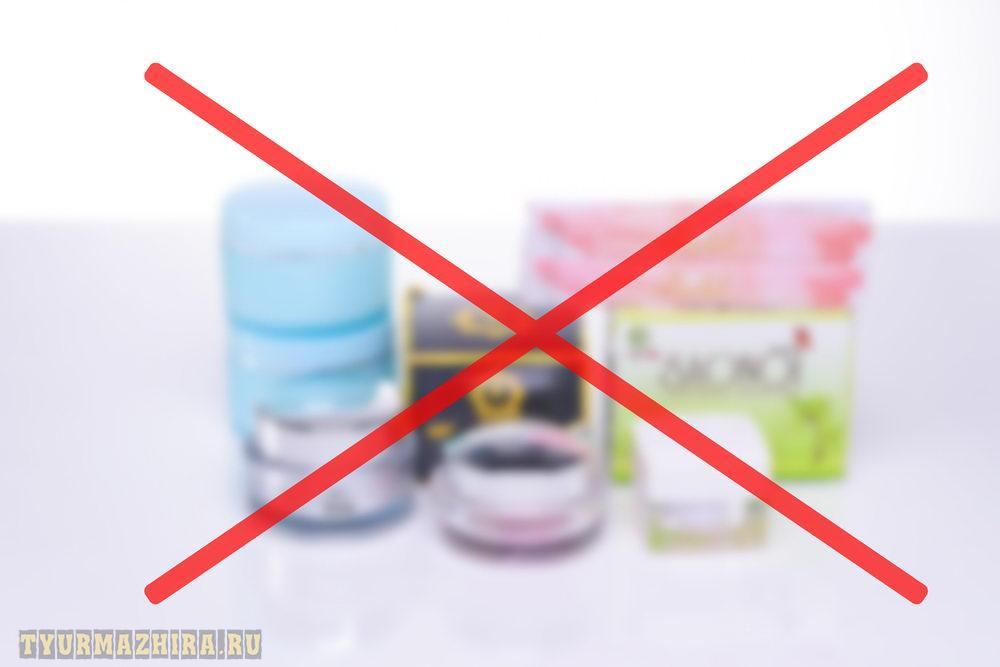 Вредная косметика - источник токсинов