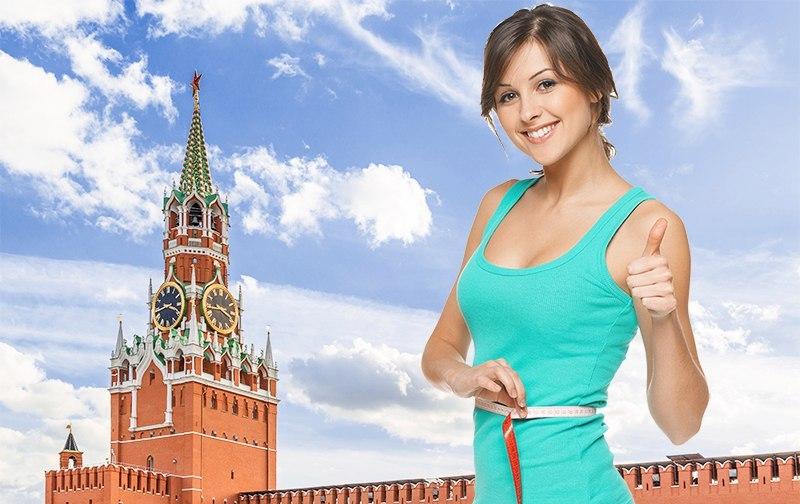 Самые эффективные диеты для похудения - «Кремлевская» диета