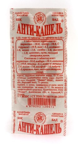 Таблетки Анти-кашель