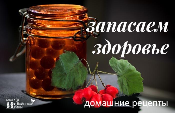 Плоды боярышника настойка спиртовая