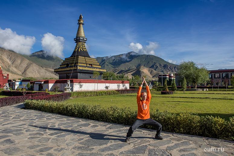 хатха-йога, поза ступы, Владимир Васильев, Тибет