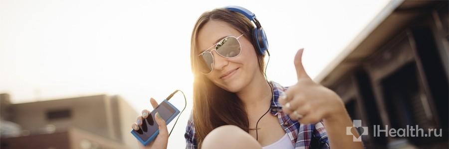 Музыка с утра поднимет настроение