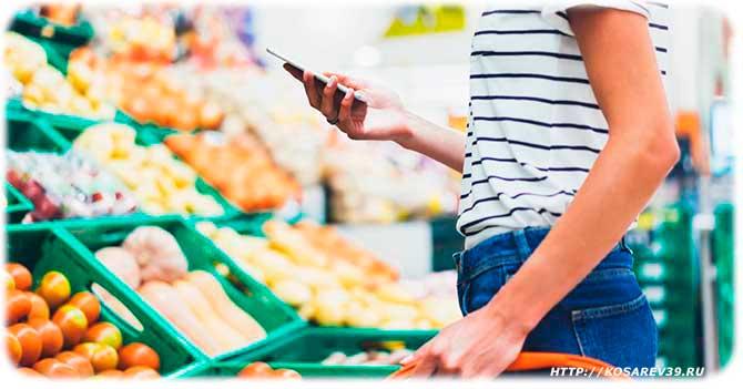 Опасные продукты для здоровья